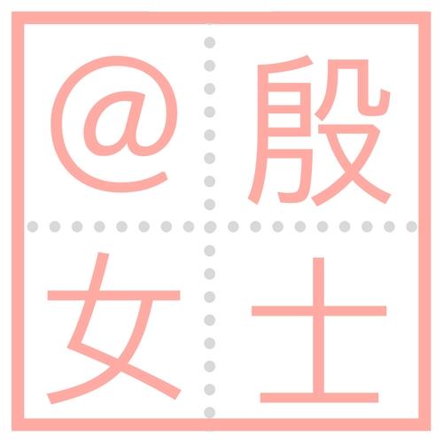 logo mevryan.com, Aziatische recepten voor thuis