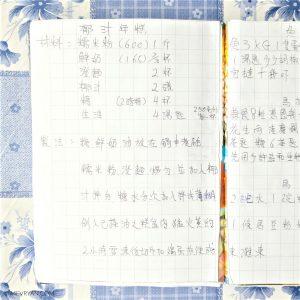 Kookschrift Aziatische recepten - food blog mevryan.com